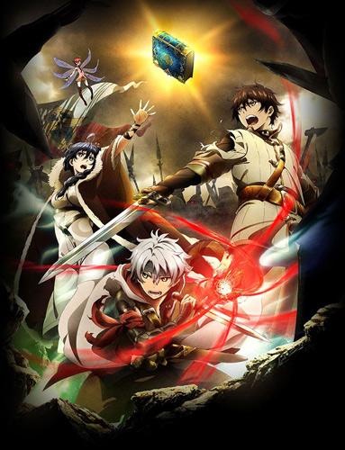 Download Chain Chronicle: Haecceitas no Hikari (main) Anime