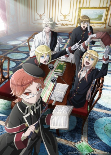 Download Oushitsu Kyoushi Heine (main) Anime