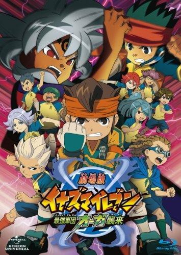 Download Gekijouban Inazuma Eleven: Saikyou Gundan Ogre Shuurai (main) Anime