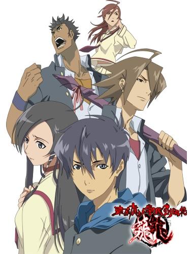 Download Tokyo Majin Gakuen Kenpuchou Tou (main) Anime