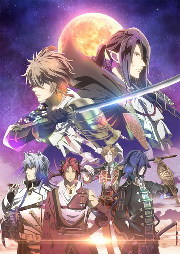 Download Sengoku Night Blood (main) Anime