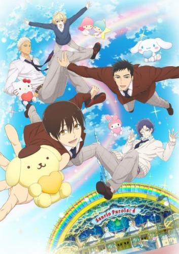 Download Sanrio Danshi (main) Anime