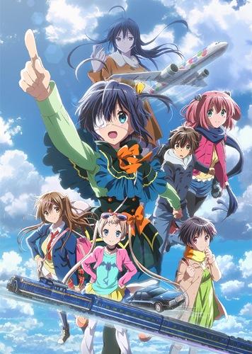 Download Eiga Chuunibyou demo Koi ga Shitai! Take on Me (main) Anime