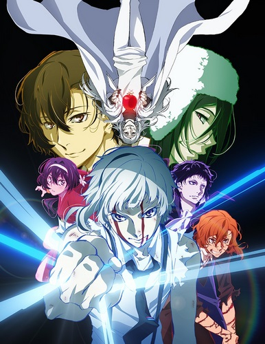 Download Bungou Stray Dogs: Dead Apple (Movie) Anime