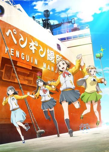 Download Sora Yori mo Tooi Basho (main) Anime