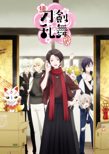 Download Zoku Touken Ranbu: Hanamaru (Season 2 - 2018) Anime