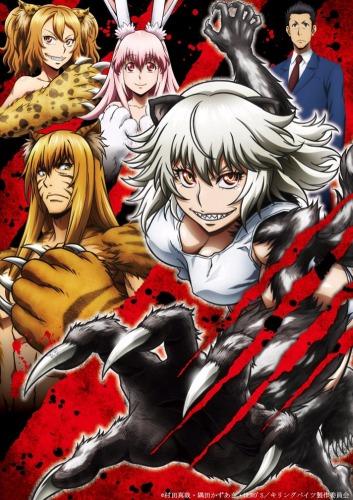 Download Killing Bites Main Anime