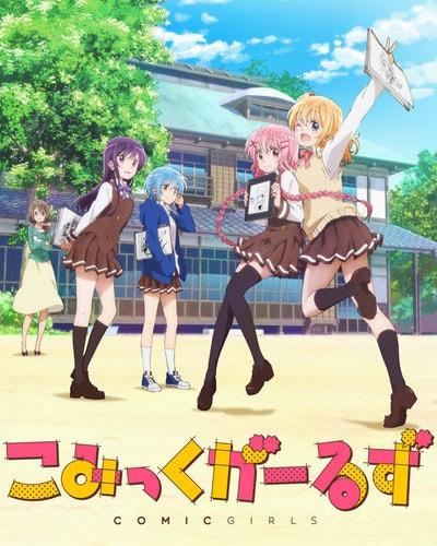 Download Comic Girls (main) Anime