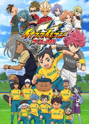 Download Inazuma Eleven: Ares no Tenbin (main) Anime