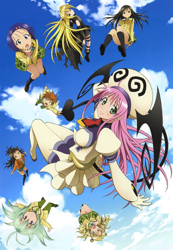 To Love-ru (Uncensored 480p - 60MB - Encoded)