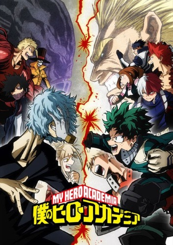 Download Boku no Hero Academia (2018) (main) Anime