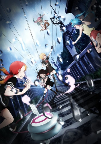Download Mahou Shoujo Site (main) Anime