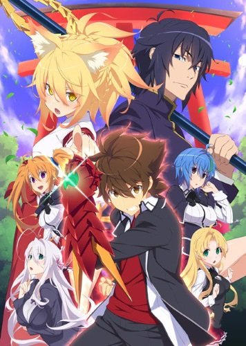 Download High School DxD Hero (main) Anime