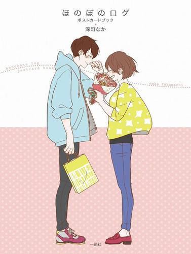 Download Honobono Log (main) Anime