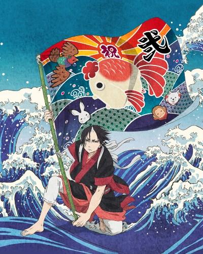 Download Hoozuki no Reitetsu (2018) (main) Anime