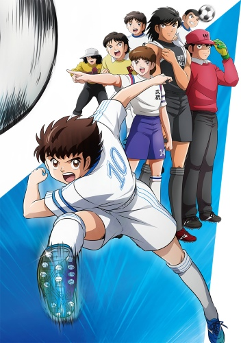 Download Captain Tsubasa (2018) (main) Anime