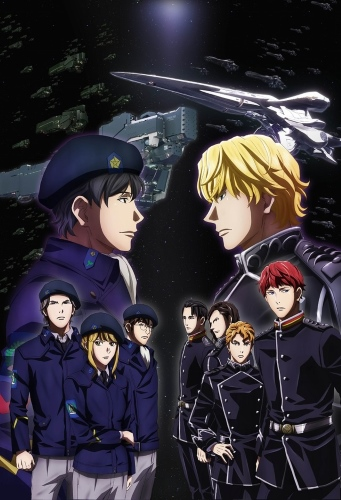 Download Ginga Eiyuu Densetsu: Die Neue These (main) Anime