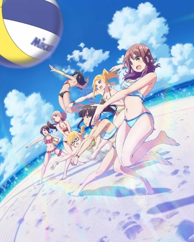 Download Harukana Receive (main) Anime