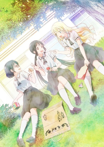 Download Asobi Asobase (main) Anime