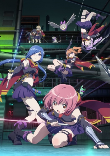 Download Release the Spyce (main) Anime