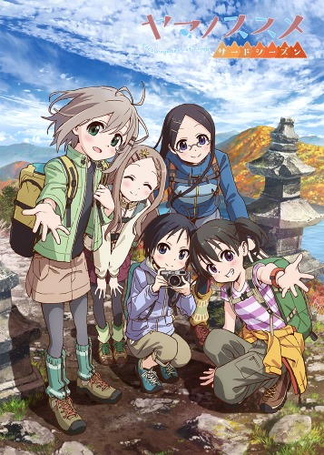 Download Yama no Susume: Third Season (main) Anime