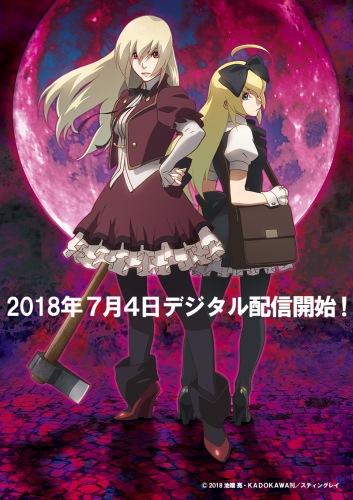 Download Aru Zombie Shoujo no Sainan (main) Anime