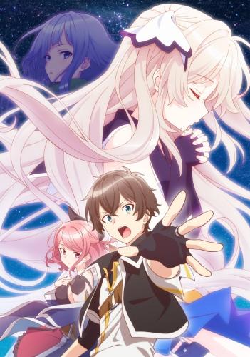 Download Shichisei no Subaru (main) Anime
