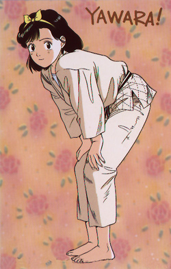 Download Yawara! A Fashionable Judo Girl (main) Anime
