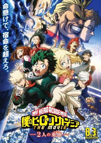 Download Boku no Hero Academia the Movie: Futari no Hero (main) Anime