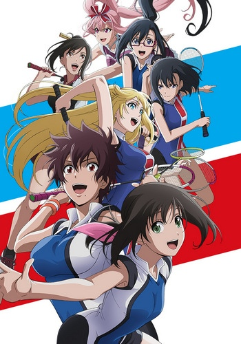 Download Hanebado! (main) Anime