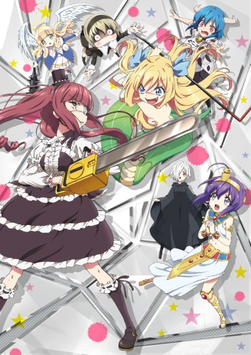 Download Drop Kick on My Devil!! (official) Anime