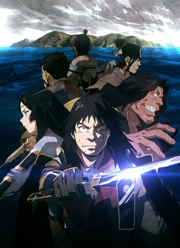 Download Angolmois: Genkou Kassenki (main) Anime