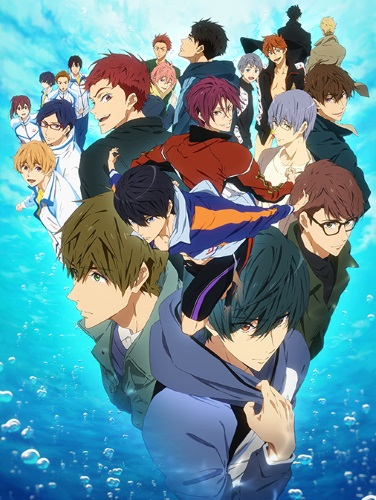 Download Free! Dive to the Future (main) Anime