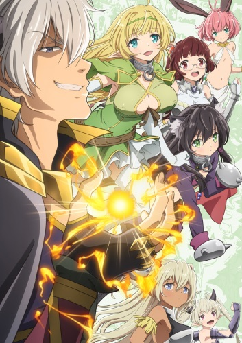 Download Isekai Maou to Shoukan Shoujo no Dorei Majutsu (main) Anime