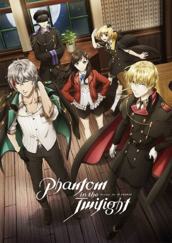 Download Phantom in the Twilight (main) Anime