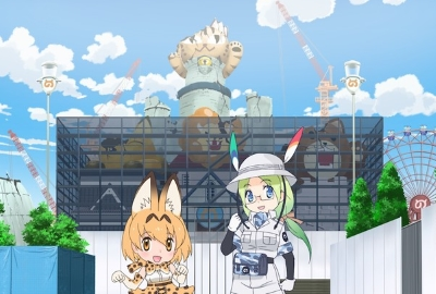 Download Youkoso Japari Park (main) Anime