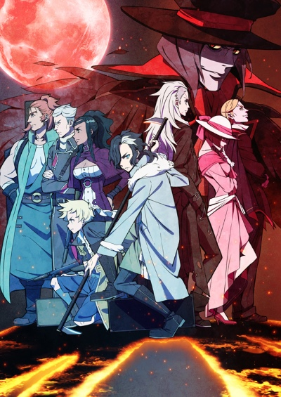 Sirius the Jaeger (2018)(Complete)