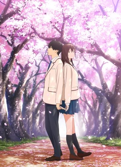 Download Kimi no Suizou o Tabetai (Bluray Movie) Anime