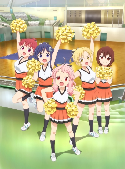 Download Anima Yell! (main) Anime