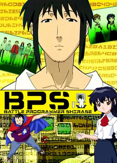 Download BPS: Battle Programmer Shirase (main) Anime