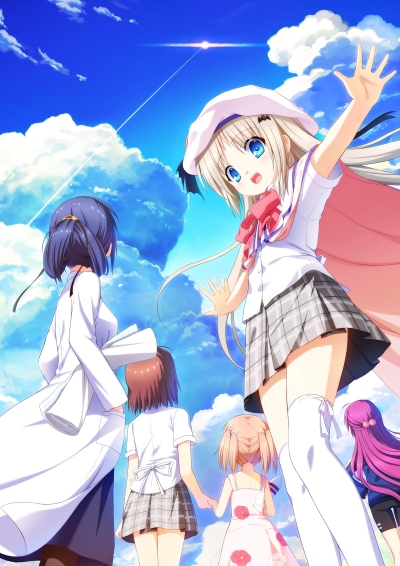 Download Kud Wafter (main) Anime
