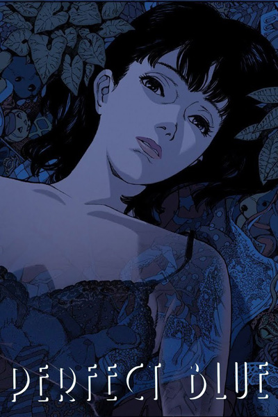 Download Perfect Blue (main) Anime