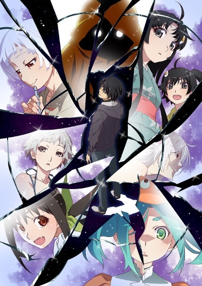 Download Zoku Owarimonogatari (main) Anime