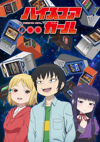 Download High Score Girl (main) Anime