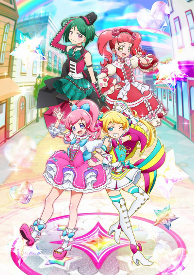 Download Kiratto Pri Chan (main) Anime