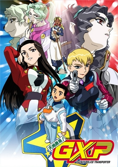Download Tenchi Muyou! GXP (main) Anime