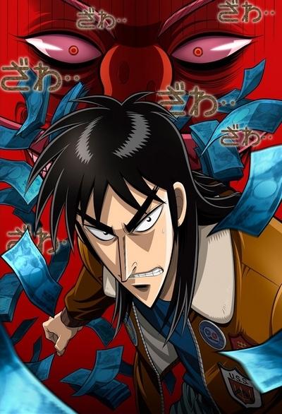 Download Gyakkyou Burai Kaiji: Ultimate Survivor (main) Anime