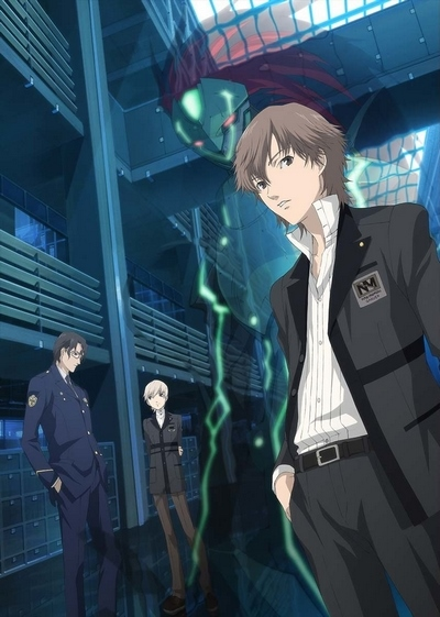 Download Persona: Trinity Soul (main) Anime