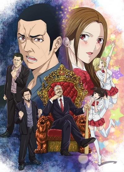 Download Back Street Girls: Gokudols (main) Anime