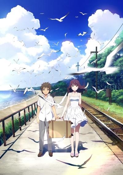 Download Uchiage Hanabi, Shita kara Miru ka? Yoko kara Miru ka? (main) Anime